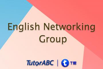 活動 - English Networking Group 英語交流小聚